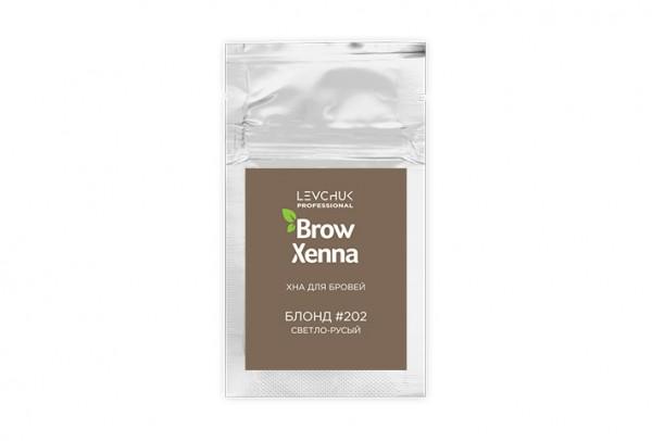 Plic BrowXenna Blond 202
