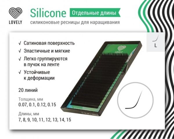 Gene Lovely Silicone curba