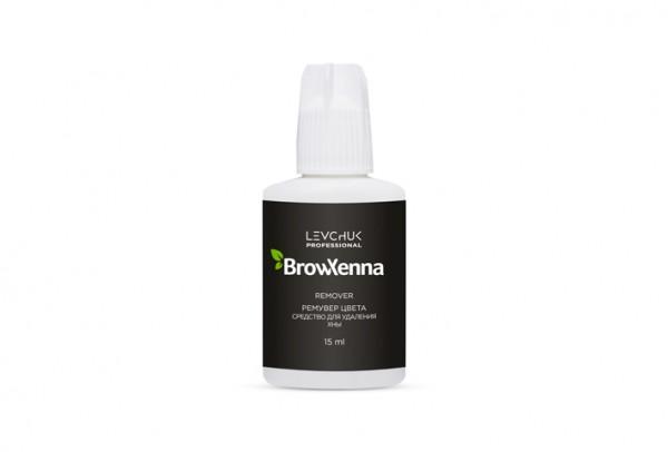 Remover BrowXenna