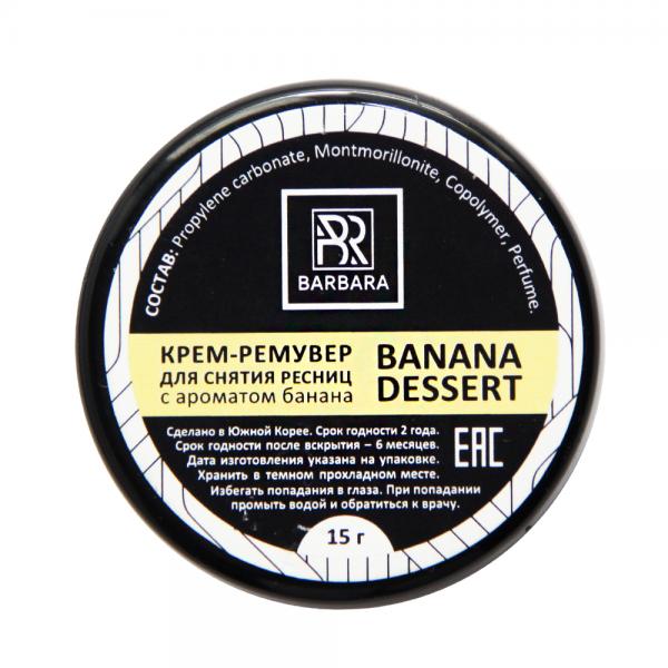 Cream remover Barbara Banana Dessert