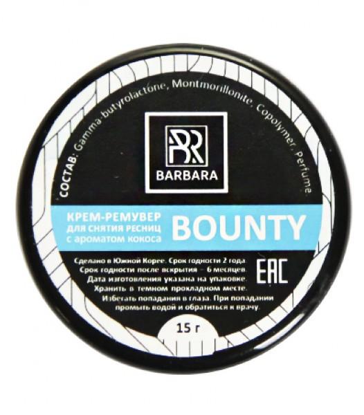 Cream remover Barbara Bounty 15gr