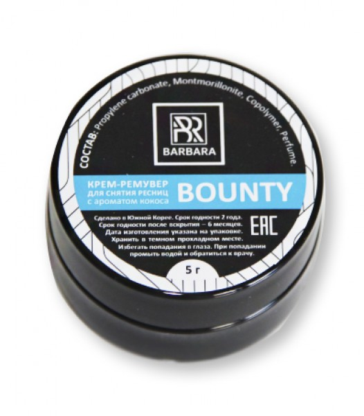 Cream remover Barbara Bounty 5gr