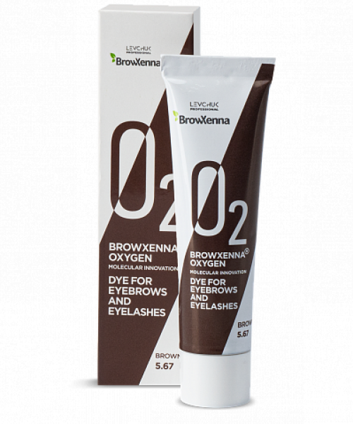 Vopsea BrowXenna Oxygen Brown 15ml