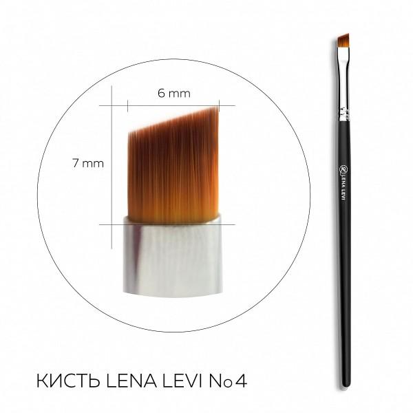Pensula pentru sprincene Lena Levi nr.4