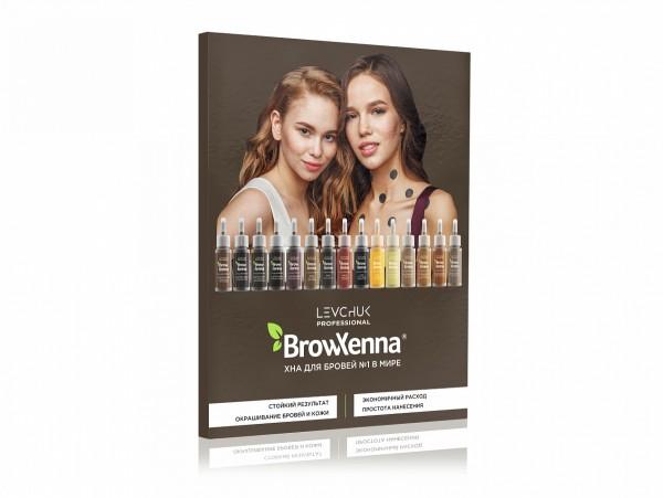 Palitra de culori BrowXenna